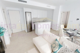 New build - Apartment - Torre Pacheco - Mar Menor